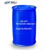 Buy cheap HD-817 Nematode Adjuvant from wholesalers