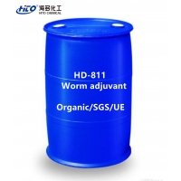 Buy cheap HD-811 Worm Adjuvant from wholesalers