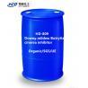 Buy cheap HD-809 Fusarium adjuvant from wholesalers
