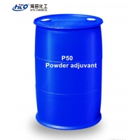 Buy cheap PG-50 Powder waterproofing agent product