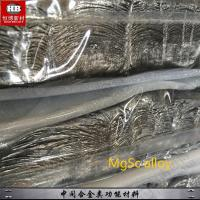 China Magnesium Scandium master alloy MgSc2% 3% 5% 30% on sale