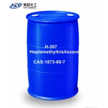 Buy cheap H-307 Heptamethyltrisiloxane from wholesalers