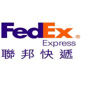 Buy cheap FedEx China Import Services  product