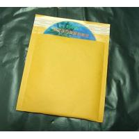 Kraft paper compound bubble film packaging 160 x160 + 40 mm discs DVD protected envelope