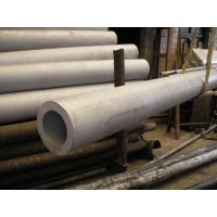 Buy cheap Hollow Round Stainless Steel Seamless Tube In Petroleum And Chemical Industrial product