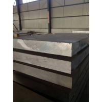 Buy cheap Construction Flat Aluminum Plate 2A06 Mill Surface With T3 - T8 Temper product