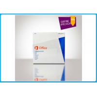 Buy cheap English Version Microsoft Office 2013 Professional Software Microsoft Office Retail Box product