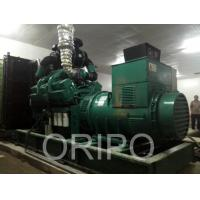 Buy cheap open type electric start standy 1000kw big power diesel generator for sale low price product