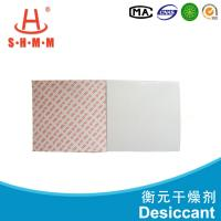 Buy cheap Environmental 100% Degradable Natural Plant Fiber Desiccant For Shoe / Household product