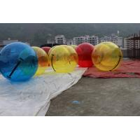 Buy cheap 2015 summer most popular and high quality inflatable fighting game for sale product