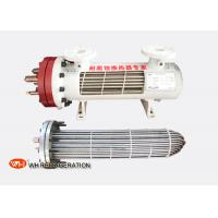 Buy cheap Titanium Seawater Heat Exchanger Shell And Tube Type For Water Source Heat Pump product