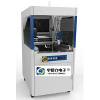 Buy cheap 2 Table / Vision Glue Dispensing Robot Machine Energy Efficiency product