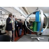 Buy cheap Low Speed 1KW Magnetic Levitation Wind Turbine on Husum Wind Energy Exhibition product