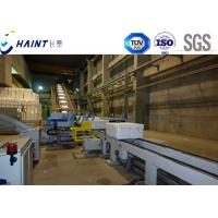 Buy cheap Chaint Pulp Mill Machinery Stainless Steel For Stock Preparation High Performance product