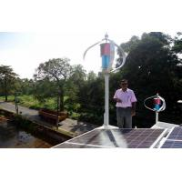 Buy cheap Domestic Stand Alone Magnetic Levitation Wind Turbine 2200mm*2400mm product