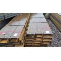 China AISI / ASTM  A36 A53 Mild Steel Plate Hot Rolled / Cold Rolled Carbon Steel Sheet / Plate on sale