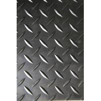 Buy cheap Diamond Rubber Sheet, Rubber Mat for Flooring from wholesalers