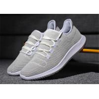 Buy cheap 2018 New Style Comfortable Athletic Shoes Antiskid Damping Mens Running Trainers product