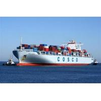 Buy cheap Container Shipping from China to Mexico City,Mexico via Manzanillo from wholesalers