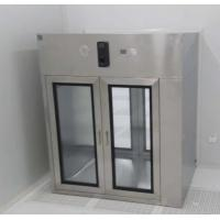Buy cheap Pharmaceutical Industrial Stainless Steel Pass Box For Cleanroom Air Speed 0.45m/s product