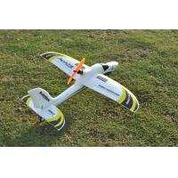 Buy cheap Mini 4ch Dolphin Glider 2.4Ghz 4 Channel Radio Controlled Model Airplanes / Helicopter product