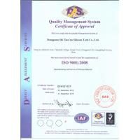 Dong Guan Tian An Silicone Technology co.ltd Certifications