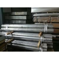 Buy cheap Hot Rolled Aluminum Round Bar 6061 T6 High Polishing product