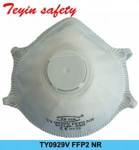 Buy cheap Arte. Máscara disponible del estilo de la taza de TY0929V FFP2V NR con la válvula EN149 de la exhalación: 2001+A1: 2009 product