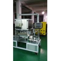 Buy cheap High Speed Servo Control Mask Machine Double Location For Skin Care Category from wholesalers