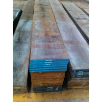 Buy cheap Flat Carbon Forged Tool Steel SKD61 for Hot Squeezing Mould product