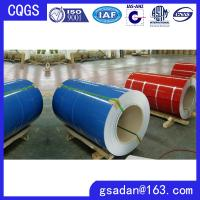 China painted aluminium coil on sale