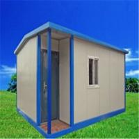Buy cheap Prefabricated House/ Manufactured Homes (Model 006) 2 bedroom modular homes product