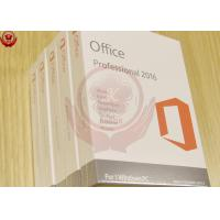 China Full Version DVD Activation Microsoft Excel 2016 Professional Plus Lifetime Guarantee on sale
