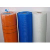 Buy cheap Waterproofing Fiberglass Mesh Tape C - Glass Yarn Type Different Color Optional product