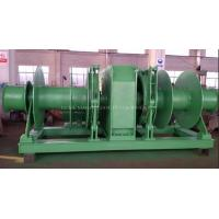 Buy cheap Marine electric double drum winch for boat/vessel/ship product