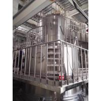 Buy cheap SUS304 high speed centrifugal Spray Drying Machine For Processing Egg  Liquid Into Powder product