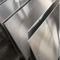 Buy cheap Hot rolled AZ31B-H24 magnesium plate AZ31B magnesium alloy sheet AZ31B-H26 hot rolled magnesium alloy plate sheet foil product