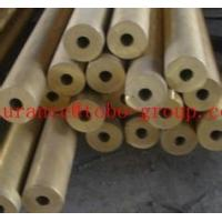Buy cheap Nickel Copper Tubes and Nickel Copper Pipes product