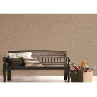 Buy cheap Administration Decorative Nature Cork Low Price Wallpaper In Widely Application For Wall product