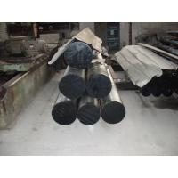 Buy cheap Round Harden Forged Tool Steel ¢ 150 - ¢ 600 AISI H13 With Milled Surface product