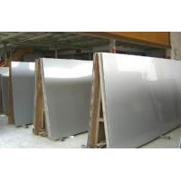 Buy cheap Hot Rolled Stainless Steel Sheet / Annealing Or Solution SUS630 product