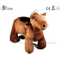 Buy cheap Outdoor Playground Animal Rides Pedal Car, Animal Rides, Funfair Rides, Children Car Toy product