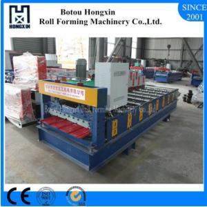 Buy cheap Building Sheet Roll Forming Machine, Trapezoidal Sheet Metal Roll Forming Machines product