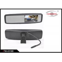 Buy cheap Integrated Bracket Rear View Mirror Camera System , HD Rear View Mirror Camera  product