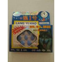 Buy cheap Lang yi hao herbal male sex enhancement pill  Wolf No.1 powerful strong sex product