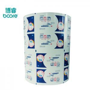 China Aluminum Foil Laminated Paper for Gauze Piece, Vaseline Gauze,  Antipyretic Plaster on sale