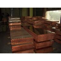 Buy cheap Thickness0.7mm-100mm Width 200mm-600mm Copper Sheet product