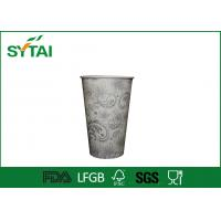 Buy cheap Durable 8 OZ Disposable Paper Cups Single Wall Leak Proof For Coffee product