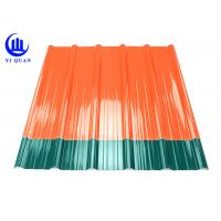Buy cheap UPVC House Cover Construction Heat Insulation Roof Tiles Sheet product