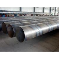 Buy cheap Welded Steel Pipe (SSAW) product